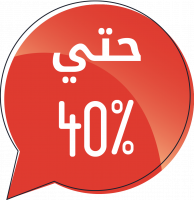 Discount-NT